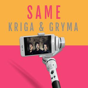 Album Same from Kriga