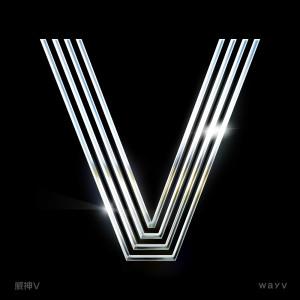 威神V的專輯The Vision - The 1st Digital EP