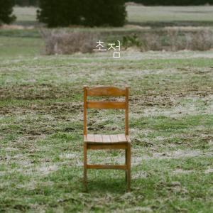 อัลบัม Fixed On You (new.MAKE20 #10) ศิลปิน Kim Bumsoo