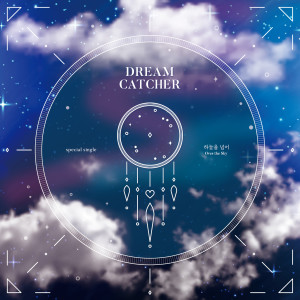 Album Over the Sky from 드림캐쳐