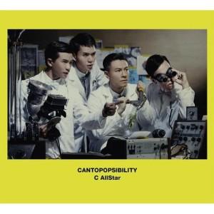 C AllStar的專輯CANTOPOPSIBILITY