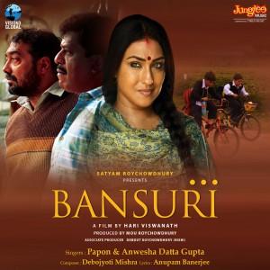 Bansuri (Original Motion Picture Soundtrack) dari Papon