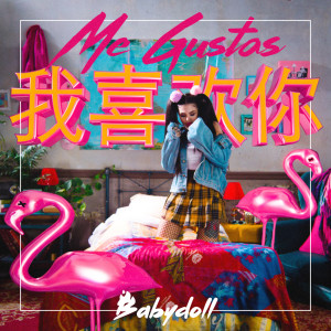 Album Me Gustas from Baby Doll