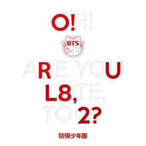 防彈少年團的專輯O!rul8,2?