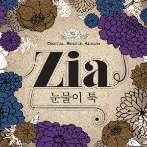 Zia的專輯Tears falling down