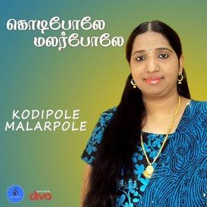 Album Kodipole Malarpole from Swarnalatha