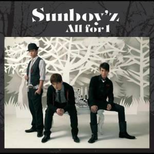 Sun Boy'z的專輯All For 1