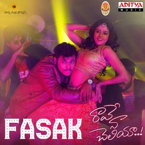 """Album Fasak (From """"Rave Naa Cheliya"""") from Sravana Bhargavi"""