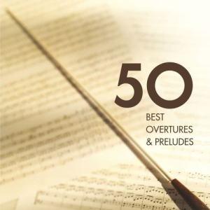 收聽Orchestre de l'Opéra National de Paris的Carmen, GB 9: Prelude (Allegro giocoso) (1997 - Remaster)歌詞歌曲