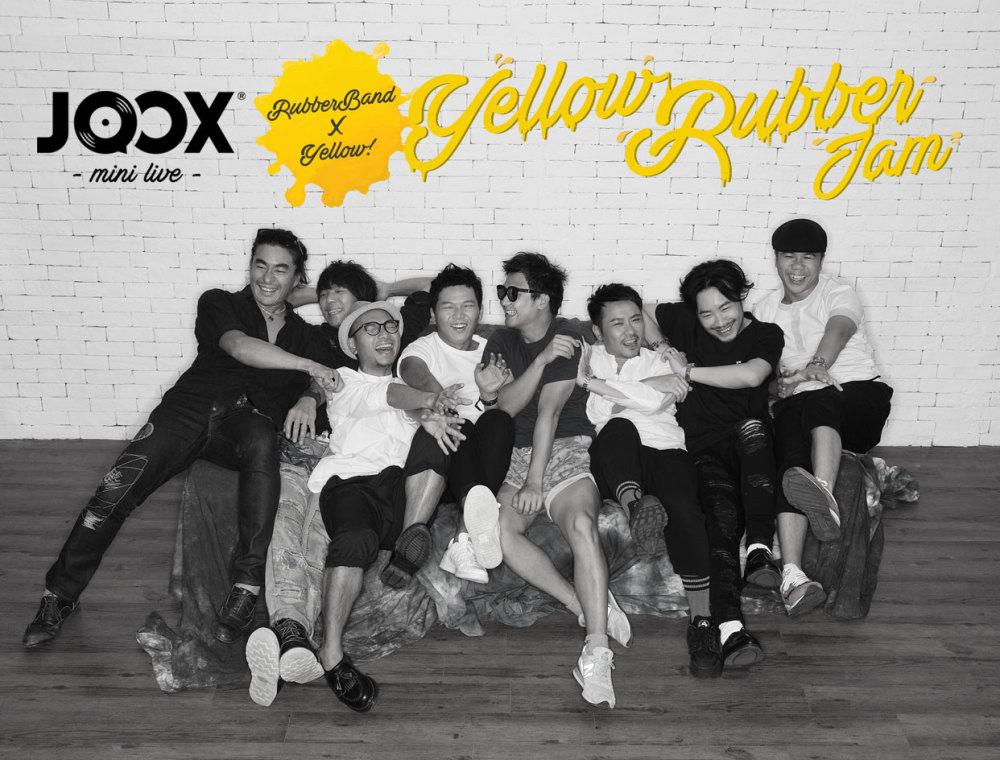 JOOX mini live: Yellow Rubber Jam 前奏