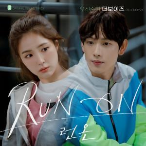 Priority (Run On OST Part.7) dari THE BOYZ