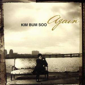 Kim Bum-Soo Again 1899 金範秀