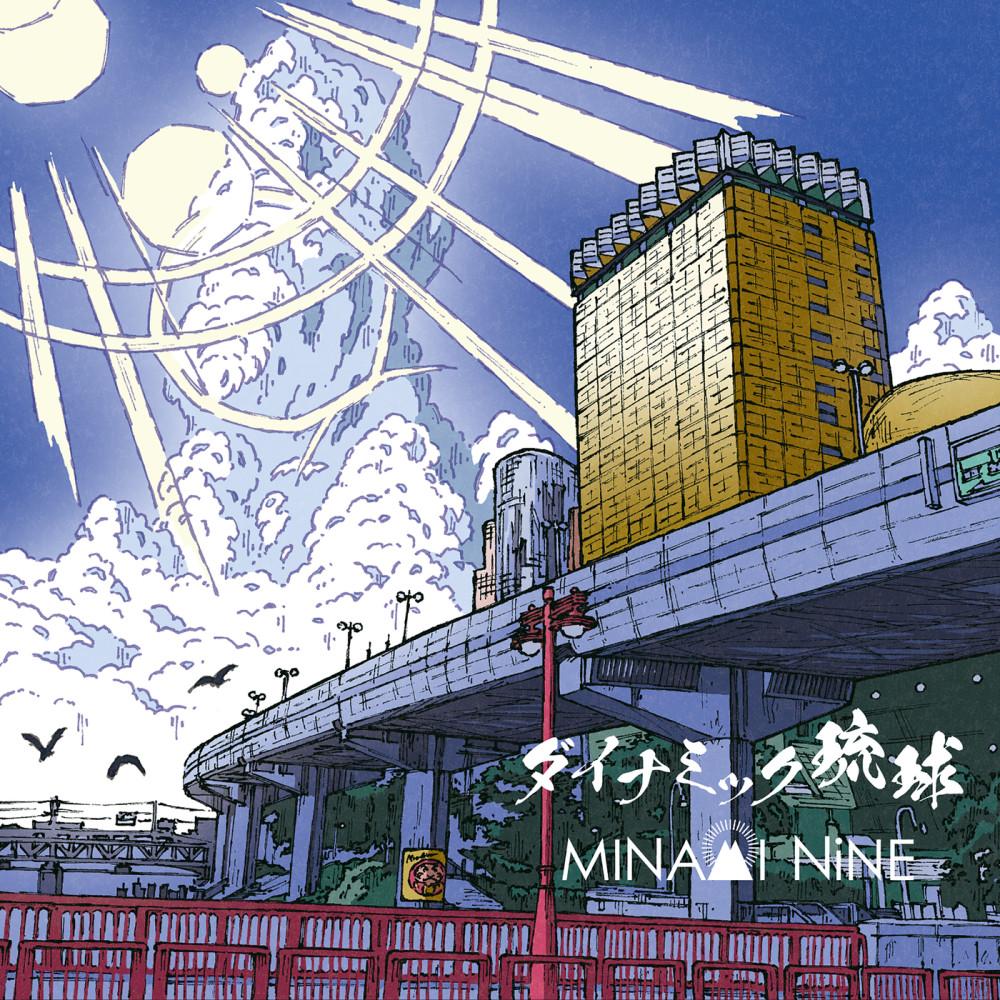 ฟังเพลงใหม่อัลบั้ม Dynamic Ryukyu