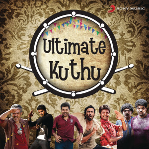 Album Ultimate Kuthu from Various Artists