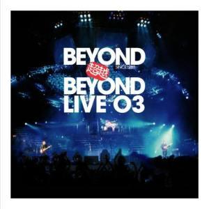 收聽Beyond的永遠等待歌詞歌曲