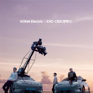 EXO-CBX的專輯Beautiful World
