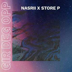 Album Gir Deg Opp from Store P