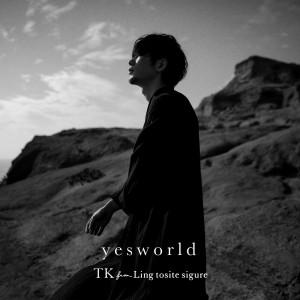 yesworld dari Toru Kitajima