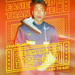 李昶旻(2AM)的專輯Easy to say