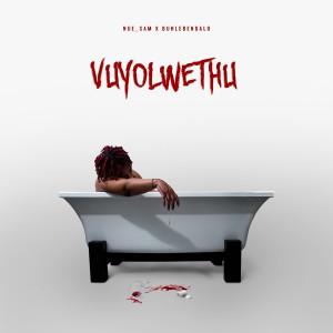 Album Vuyolwethu from Buhlebendalo