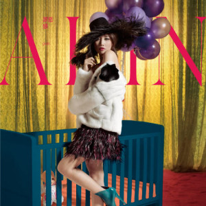 A-Lin的專輯罪惡感