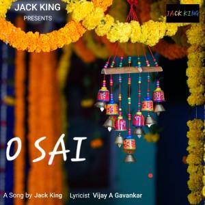 Album O Sai from Jack King