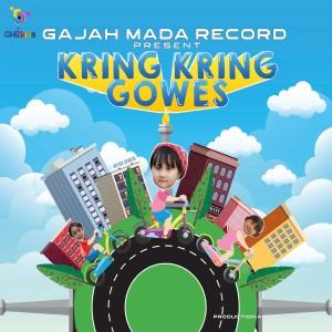 Dengarkan Naik Sepeda- Kring Kring Gowes lagu dari Rindu dengan lirik