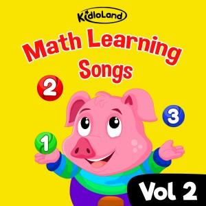 KidloLand的專輯Kidloland Math Learning Songs, Vol. 2