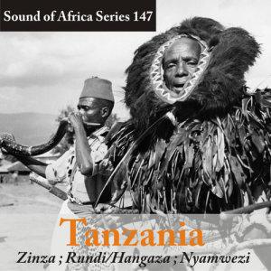 Listen to Nipande Mpola Baskeli song with lyrics from Wibingile Kabaza