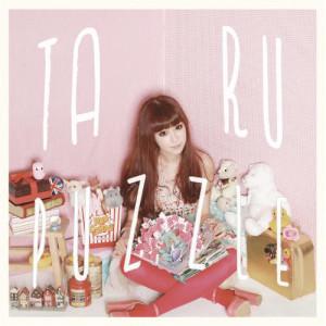 Taru的專輯Puzzle