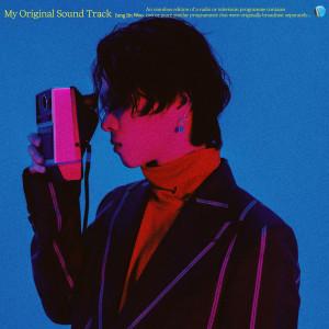 My Original Sound Track dari Jung Jin Woo