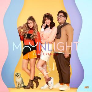 ดาวน์โหลดและฟังเพลง อ้อน Feat.Cyanide พร้อมเนื้อเพลงจาก MoonLight