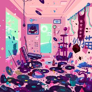 Slips & Slurs的專輯Monstercat - 5 Year Anniversary