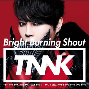 T. M. Revolution的專輯Bright Burning Shout