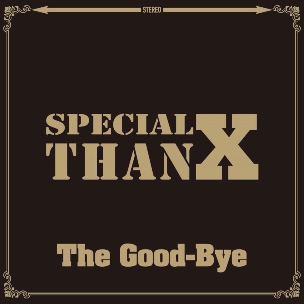 ฟังเพลงใหม่อัลบั้ม Special Thanx