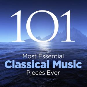 收聽Luciano Pavarotti的Franck: Panis Angelicus, Op.12/V歌詞歌曲