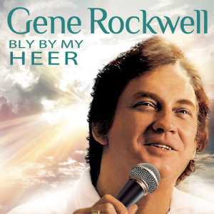 Listen to Save The Last Dance For Me song with lyrics from Gene Rockwell