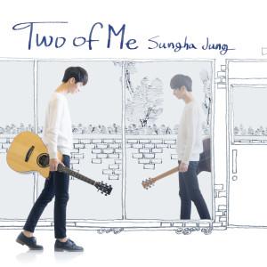 Two of Me dari Sungha Jung
