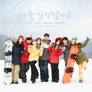 THE SEEYA的專輯White Snow