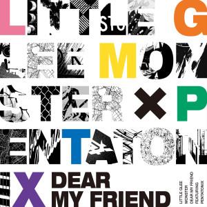 Album Dear My Friend from Pentatonix