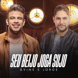 Album Seu Beijo Joga Sujo from Avine Vinny