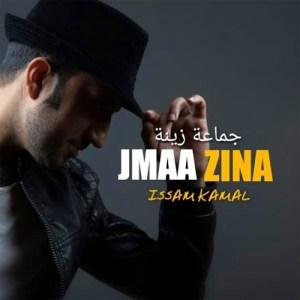 Jmaa Zina dari Issam Kamal