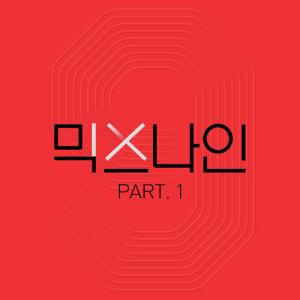 MIXNINE的專輯MIXNINE Pt. 1 - JUST DANCE