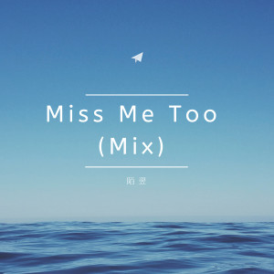Album Miss Me Too (Mix) from 陌翌
