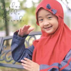 Ya Jamalu (Cover Version)