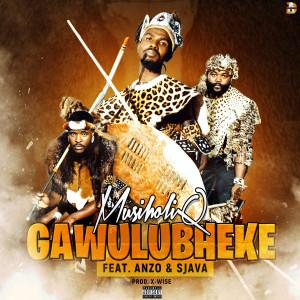 Gawulubheke