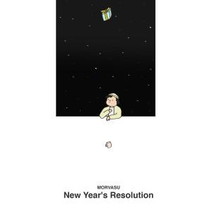 อัลบัม New Year's Resolution ศิลปิน Morvasu
