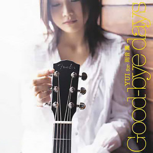 Good-bye days