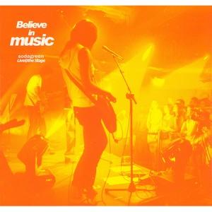 蘇打綠的專輯Believe In Music