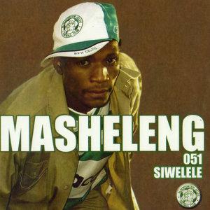Album 051 Siwelele from Masheleng
